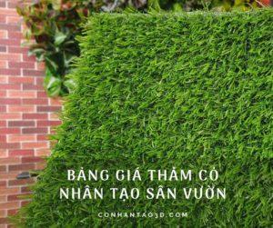 Bảng giá thảm cỏ nhân tạo sân vườn mới nhất